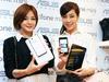 华硕PadFone mini 4.3台湾动手玩 手机+平板约售2千5