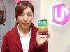5.5英寸LTE智能机LG GX韩国实机赏