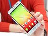LG L70平价4.5英寸智能机 网罗轻敲解锁等丰富应用
