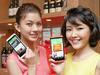 LTE千元智能手机 HTC Desire 816、610实测