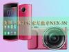 拍照大比拼!美图手机2 PK索尼微单NEX-3N