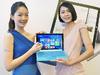 轻薄、强效集于一身 微软Surface Pro 3动手玩