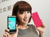 HTC One mini 2/Desire 816蜜桃红登台 现场动手玩