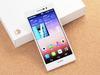 纤薄4G手机华为Ascend P7 广角自拍超实用