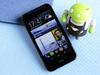 HTC与MTK首次结合 Desire 310平价机实测