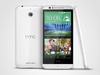 HTC发布4G入门手机Desire 510