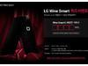LG翻盖智能机Wine Smart即将发布 拥有特殊功能键