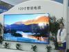 富士康120寸全球最大智能电视亮相2014西博会