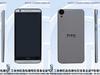 5.5英寸八核手机HTC Desire 820s现身工信部