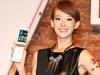 LG Wine Smart翻盖4G手机台湾动手玩