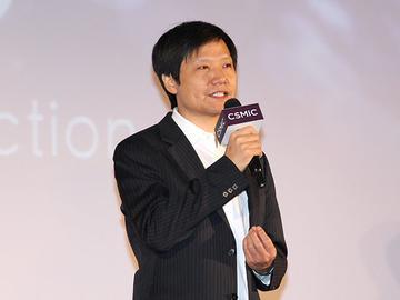 小米回购腾讯所持金山股票 为小米生态圈提供云服务