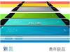 传魅族M1 mini将有3种系统版本、6种颜色 售价799元