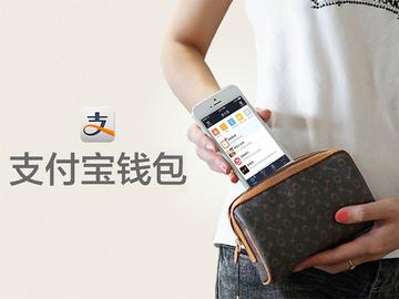 支付宝钱包8.5版新增四种「新春红包」