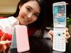 LG发布新款Ice Cream Smart冰淇淋翻盖智能机