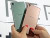 索尼三款新机获印尼认证 传其中包括Xperia Z4