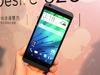 HTC Desire 626台湾发布 搭配专属手绘背盖