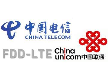 工信部正式发放电信、联通LTE FDD牌照