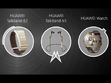 华为发布首款Watch智能表与荣耀X2通话平板【MWC 2015】