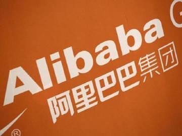 阿里巴巴在台设立基金以扶植青年企业家