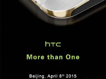 HTC将于4/8北京发布新机 不止是M9+/M9 Plus