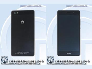 疑八核4G手机华为P8轻装版获工信部认证