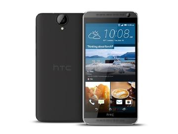 HTC One E9+现身官网 2K屏幕+八核芯片
