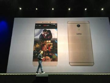 乐视超级手机1、Pro、MAX三机齐发 1499元起