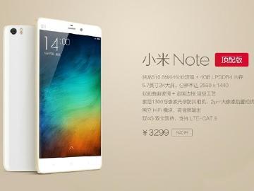 小米Note顶配版5/6发布 售价3299元