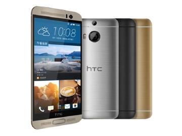 HTC One M9+公开版登陆官网 售价4999元