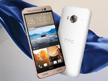 HTC One Me上市开卖三千 支持指纹识别