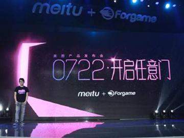 美图发布三款变美新品 李开复助阵M4多啦A梦特别版