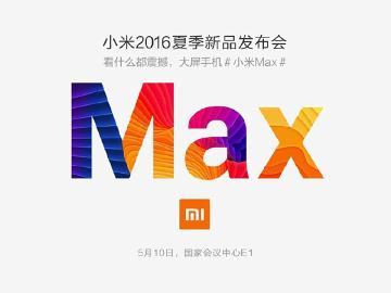 小米高层透露:将在2016下半年推智能手表