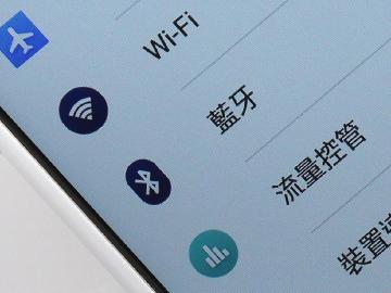 蓝牙5发布:四倍通信距离、提升两倍传输速度