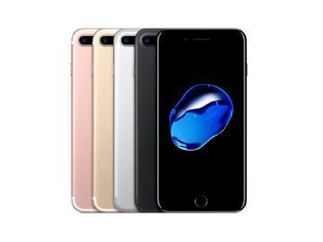 明明唱衰苹果 为何又全民都在关注iPhone7?