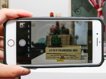 浅景深效果如何?iPhone 7 Plus人像相机功能测试